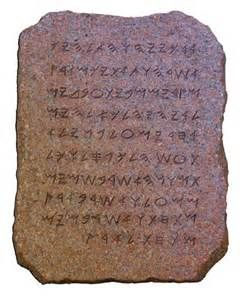 An Image of the tablet of stone